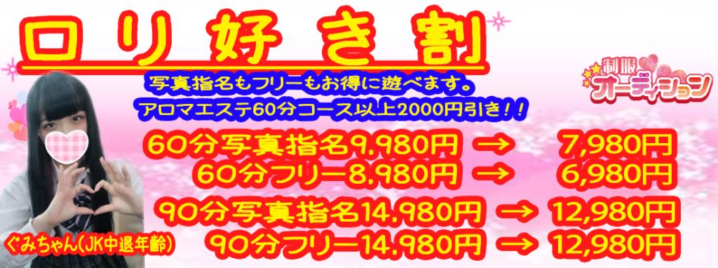 電話が繋がらないのでLINEか横浜制服オーディションへお問い合せ下さい!
